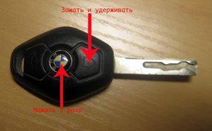 Привязка ключа БМВ