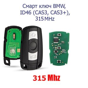 картинки ключ bmw с платой cas3 e60 e70 e90
