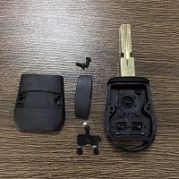 фото корпус для ключа бмв