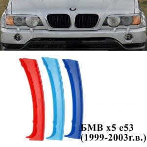фото купить накладки на ноздри bmw x5 e53