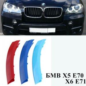 фото накладки на ноздри bmw x5 e70 x6 e71