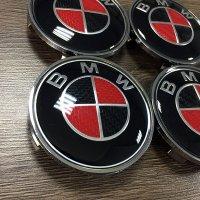 фото колпачки на диски bmw карбон