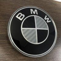картинки эмблема bmw карбон