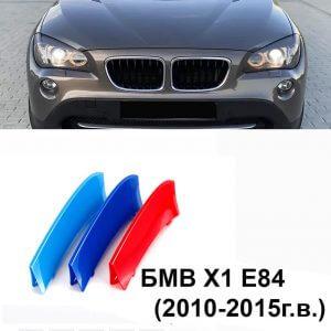 накладки на ноздри bmw E84
